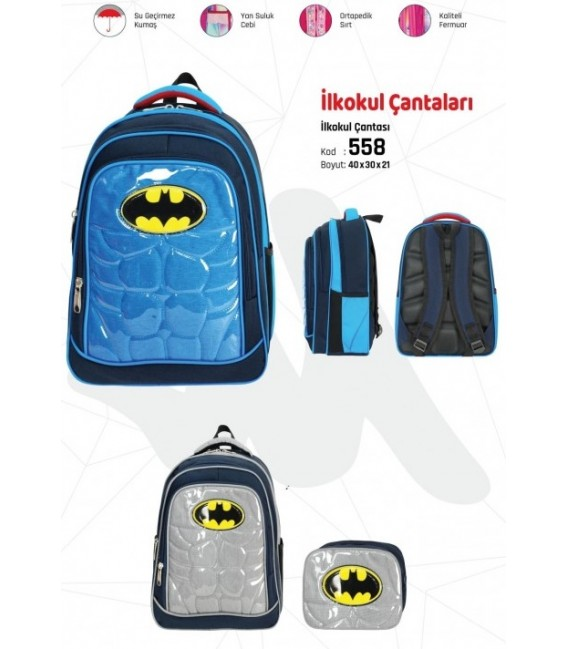 Master Pack Orthopedic Gray Primary School Bag + Lunch Box 559
